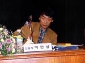 대구 계명대에서 열린 '21세기 한국문학을 전망한다' 심포지움에 참가하여 (1999).