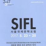 sifl2017
